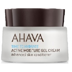 AHAVA – ACTIVE MOISTURE GEL CREAM 50ML