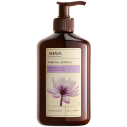 AHAVA-MINERAL BOTANIC BODY LOTION LOTUS